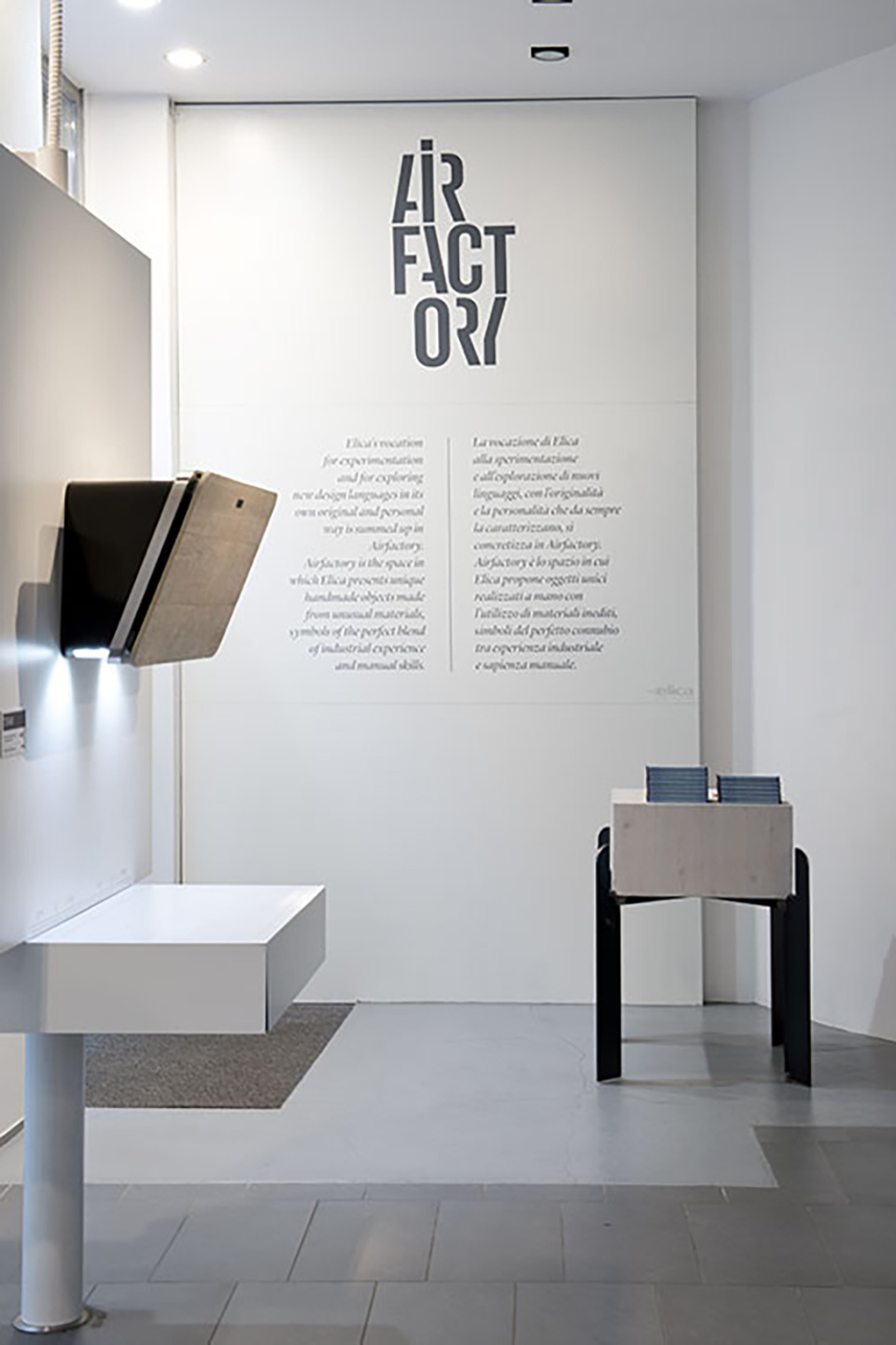 AIRFACTORY – SHOWROOM